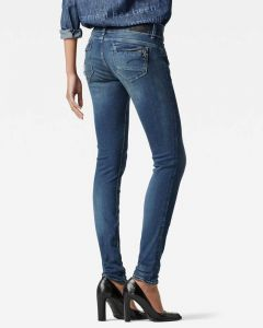G-Star Jeans Backend